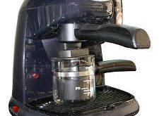 قهوه ساز خانگی دلونگی